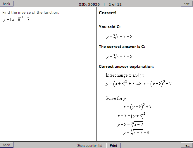 Precalculus Homework Help Online|Learn Factoring Polynomials with